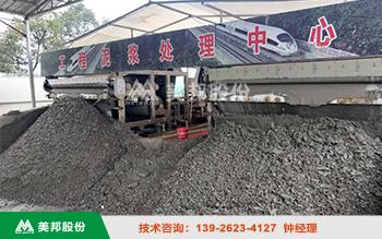 打桩泥浆处理设备厂家