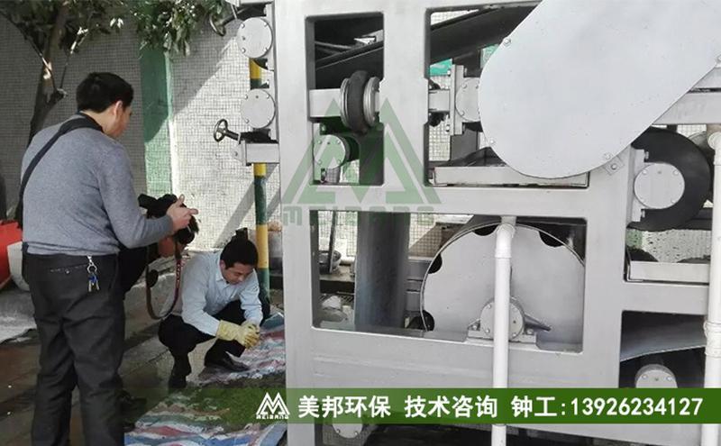 广东牛粪压榨脱水