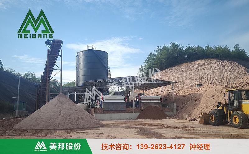 潮汕沙场泥浆处理干排设备