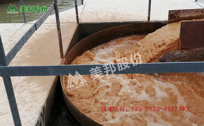 清远石场破碎制砂泥浆污水处理