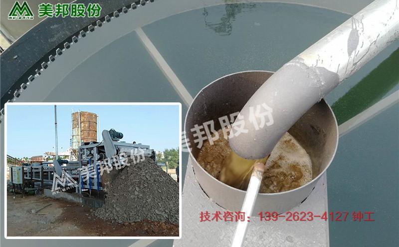 制砂污泥脱水机