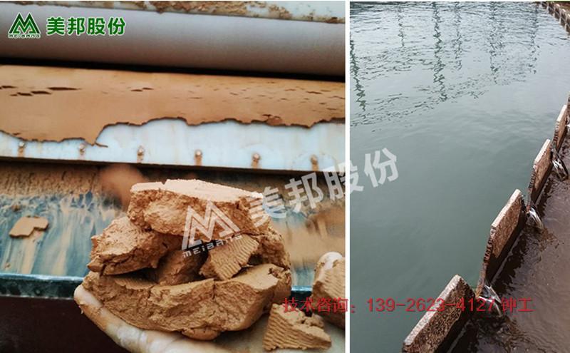 广东制砂泥浆脱水设备