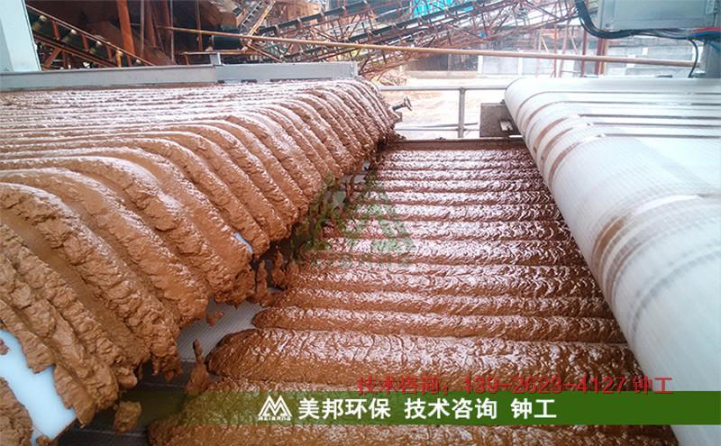 紫金县洗沙场泥水干化设备