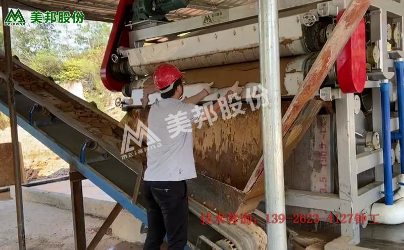 广州洗砂泥浆环保脱水机