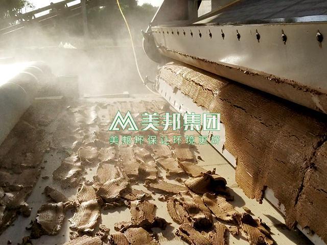 江门山皮泥水洗砂泥浆处理