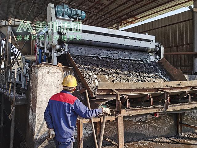 江西褐铁矿尾泥污水处理