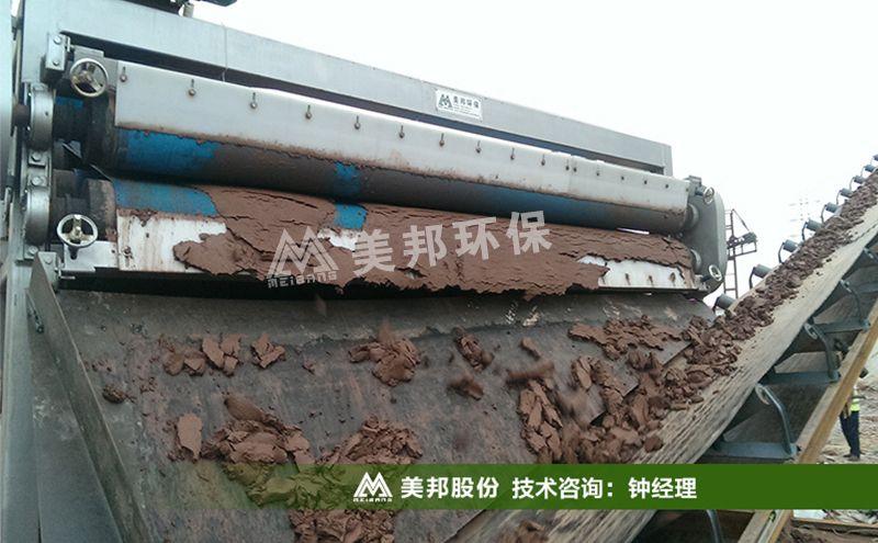 中铁项目打桩泥浆处理设备