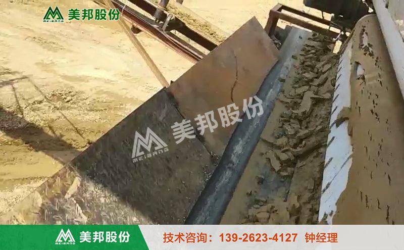 云南沙场泥浆脱水机