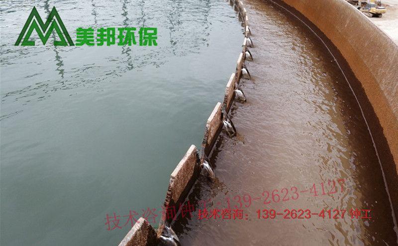 河南沙场泥浆脱水机