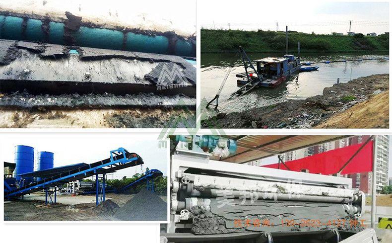 河南河道疏浚泥浆处理
