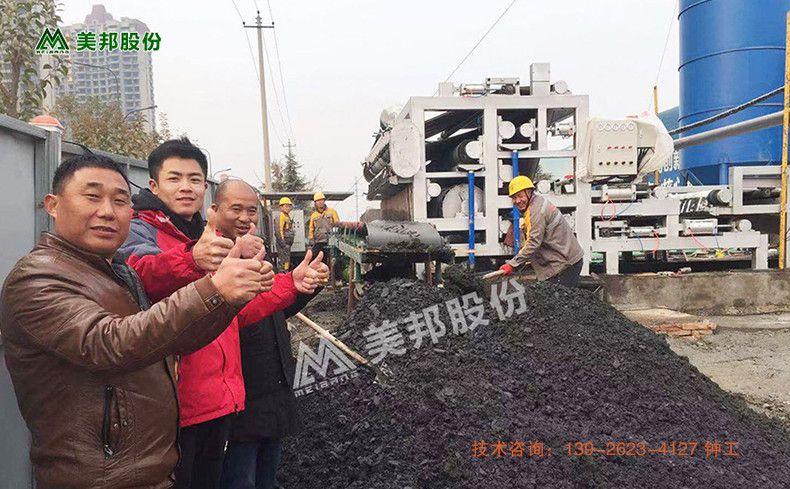 陕西河道淤泥处理设备