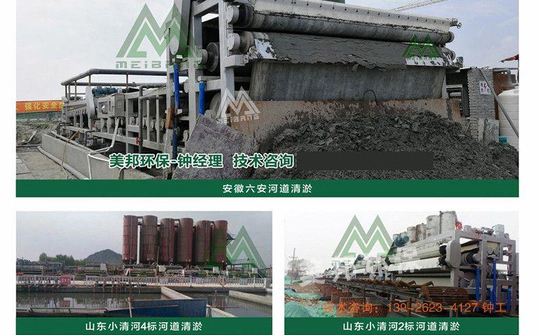 南京河道清淤设备