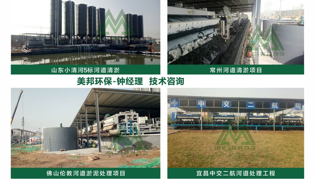 广东河道清淤疏浚干化处理