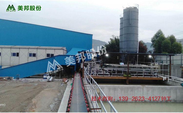 贵州矿砂泥浆污水处理