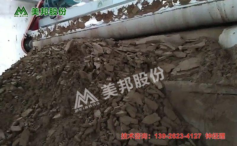 岳阳矿砂污泥压滤机