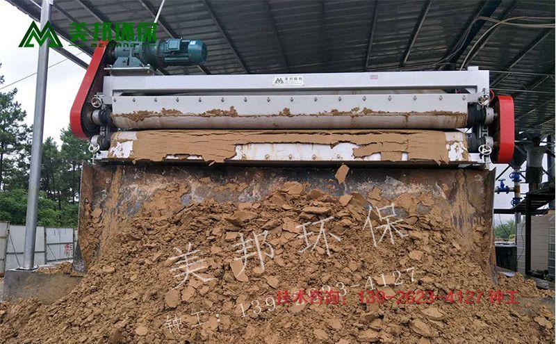 破碎制砂泥浆污水处理