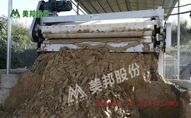 梅州制砂场泥浆水干化